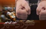 چهارمین عضو شورای شهر تبریز بازداشت شد