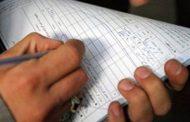 جریمه بیش از یک میلیاردو 200 میلیون ریالی یک شرکت لبنی متخلف در گیلان