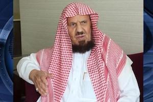 تکفیر صریح شیعیان در عربستان!