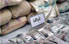 2 تن و 197کیلوگرم تریاک در سیستان و بلوچستان کشف شد