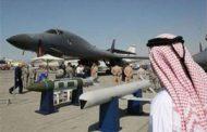 عربستان بزرگترین خریدار سلاح در جهان