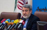 وزير كشور در حاشيه بازديد از مرز مهران:  خروج افراد به صورت غيرمجاز از مرز نداشتيم