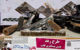 دستگیری قاچاقچیان اسلحه، مواد مخدر و مشروبات الکلی در تهران