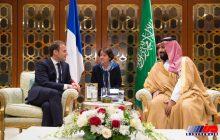مکرون: ریاض حمایت مالی از گروه های تروریستی را قطع کند