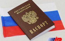 زمان صدور گذرنامه در روسیه کاهش مییابد