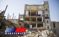 سومین محموله کمکهای ایرانیان مقیم فرانسه به هموطنان زلزله زده کرمانشاه،تحویل هلال احمر شد