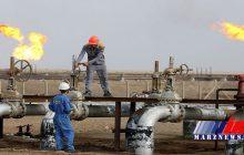 عراق میدان های نفتی هم مرز با ایران و کویت را توسعه می دهد