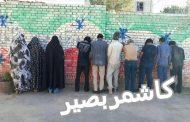 فرمانده انتظامی کاشمر خبر داد:  دستگیری ۱۵ خرده فروش و معتاد پرخطر در کاشمر