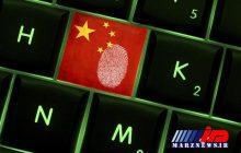 طبق اعلام دادگاههای آمریکا؛ هکرهای چینی به زیمنس، تریمبل و مودی نفوذ کردند