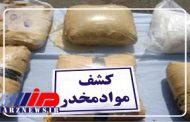 دادستان بندر عباس خبر داد کشف و ضبط بیش از یک تن مواد مخدر در هرمزگان