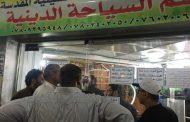 کمبود خودرو برای جابجایی زائران به مرزهای ایران