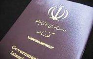 در اربعین امسال؛  گمشدن ۱۶۰۰ گذرنامه