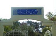 یکی از اعضای شورای ولایتی«هرات» ترور شد