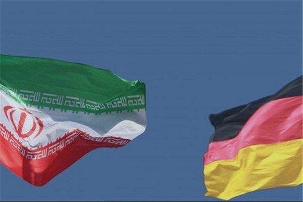 اعطای گواهینامه استاندارد موسسه توف نورد آلمان به مرکز مالی ایران