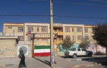 مدرسه تازه آباد مدرسه ای که بر اثر زلزله ثابت ماند