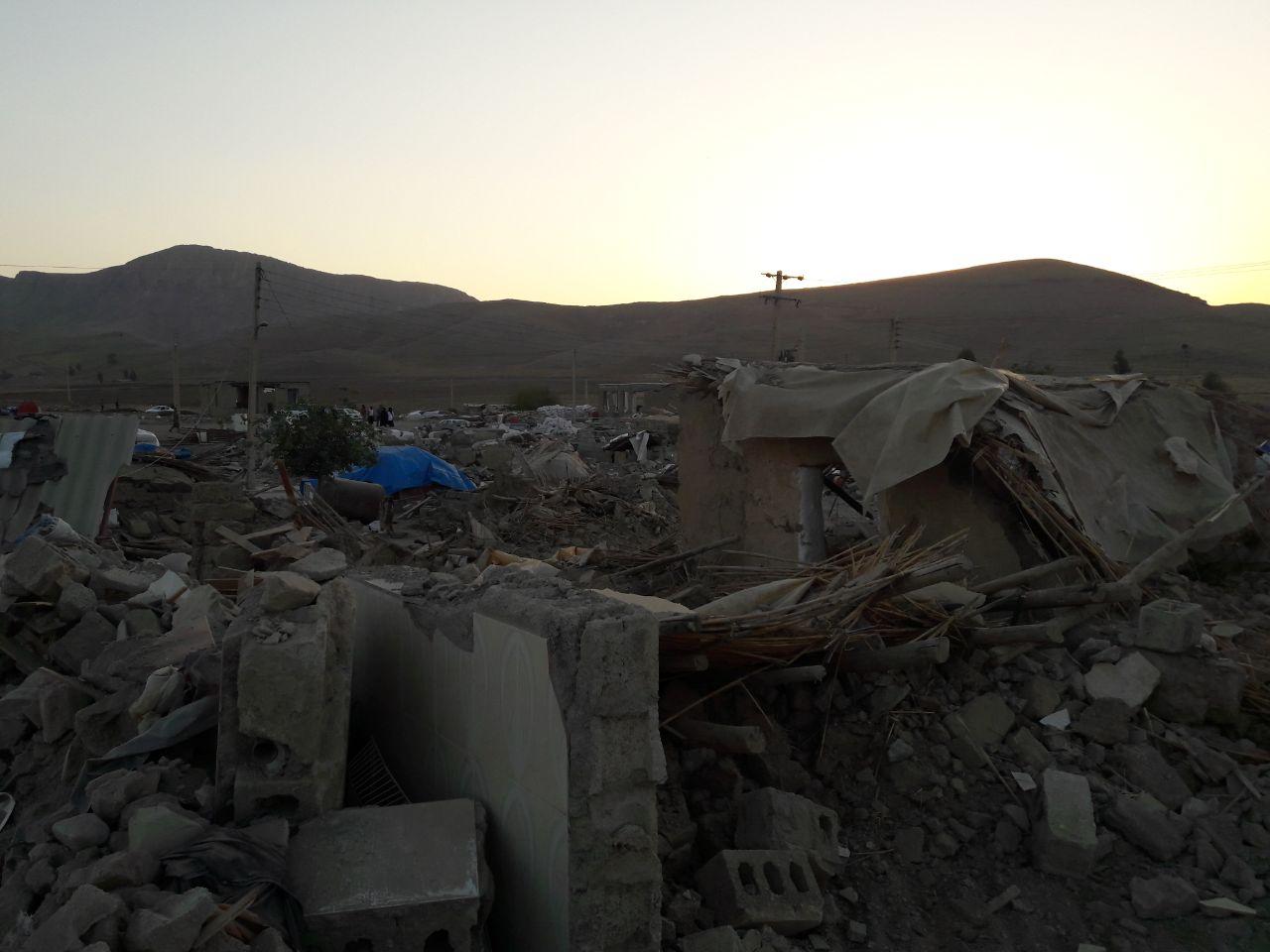 روستای امام عباس