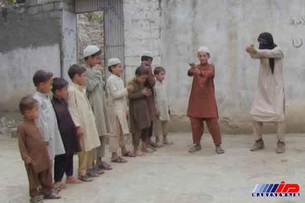 داعش کودکان را در ولایت جوزجان افغانستان آموزش می دهد