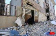 آسیب دیدن بیش از 6 هزار واحد مسکونی مددجویان در زلزله کرمانشاه
