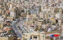 اتباع عراق نخستین خریدار خارجی املاک در اردن
