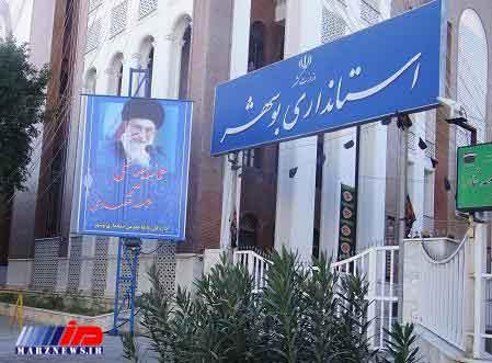 اشتغالزایی و رفع موانع تولید از اولویت برنامههای استان بوشهر