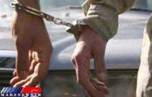 انهدام باند قاچاق موادمخدر در چالوس