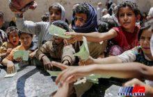 بازگشت بارقه امید به یمن/نخستین محموله کمک های بشردوستانه به بندر حدیده یمن رسید