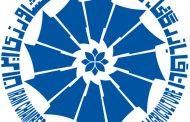 بررسی زمینه های همکاری مشترک اقتصادی ایالت نور دراین وستفالن آلمان و آذربایجان شرقی