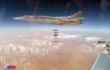 بمب افکن های روسیه بقایای داعش در دیرالزور را هدف قرار دادند