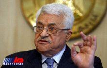 عباس: به رسمیت شناختن قدس به عنوان پایتخت اسرائیل اعتباری ندارد