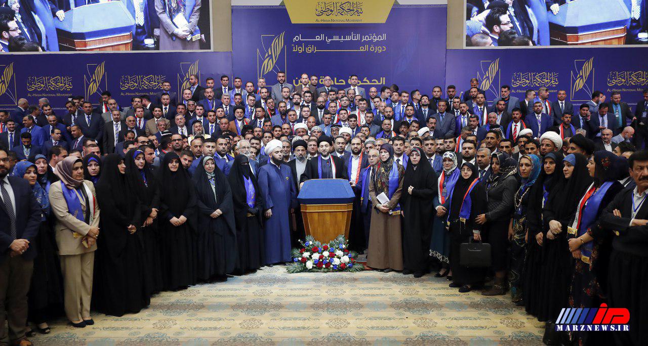 سید عمار حکیم: تاسیس جبهه ملی فراگیر برای انتخابات آینده