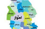 تامین آرامش در خوزستان درتامین آرامش کشور نقش مستقیم دارد