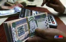 ثبت نام 64 درصد شهروندان عربستان برای دریافت یارانه
