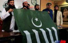 حزب«ملی مسلم لیگ»پاکستان به فهرست سازمانهای تروریستی آمریکا پیوست