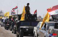 تحلیلگر عراقی: خالقان داعش خواهان انحلال الحشد الشعبی هستند