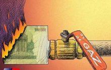 «خام فروشیِ ارزان گاز» معادل اعطای ۶ هزار میلیارد تومان یارانه به شرکت نروژی