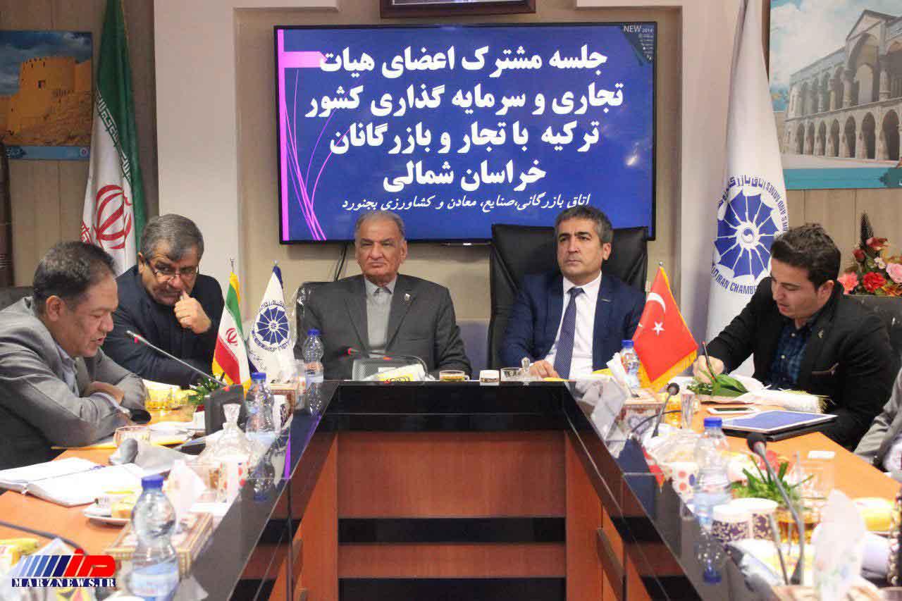 خراسان شمالی آماده همکاری در زمینه ایجاد صنایع تبدیلی محصولات کشاورزی با ترکیه است