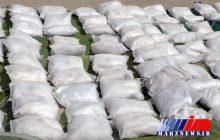 در دشتستان؛  دو کیلوگرم هروئین از زن و شوهر مواد فروش کشف شد