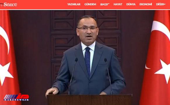 معاون نخست وزیر ترکیه: روابط تجاری ترکیه با ایران طبق قوانین ملی و بین المللی است