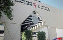 رژیم آل خلیفه مدت بازداشت یک زن بحرینی را مجددا افزایش داد