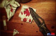 زن 45 ساله همسر خود را با چاقو به قتل رساند