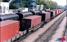 سامانه جامع حملونقل بینالمللی راهآهن به بهرهبرداری رسید