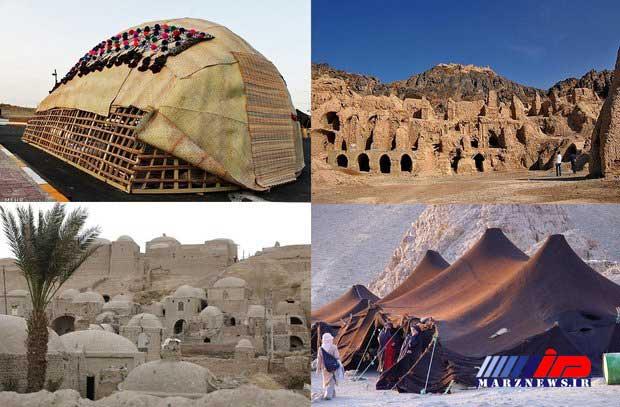 آمادگی سیستان و بلوچستان برای میزبانی از گردشگران خارجی
