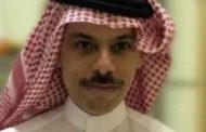 عصبانیت مقام سعودی از انتشار مقاله ظریف در نیویورک تایمز