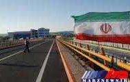 مشاور عالی امنیتی انتظامی استاندار آذربایجان شرقی:  مرزنشینان حافظان اصلی مرزهای استان هستند