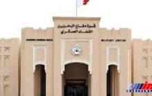 مرکز حقوق بشر بحرین خواستار توقف محاکمه غیرنظامیان در دادگاه های نظامی شد