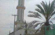 اقلیم زیبای بلوچستان
