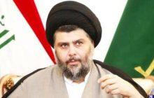 مقتدا صدر خواستار محاکمه اعضای هیات بحرینی سفر کننده به فلسطین اشغالی شد