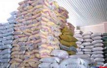 ممنوعیت واردات برنج نقض شد!