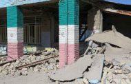 نیاز یکهزار و200 میلیارد ریالی برای بازسازی مدارس زلزله زده کرمانشاه
