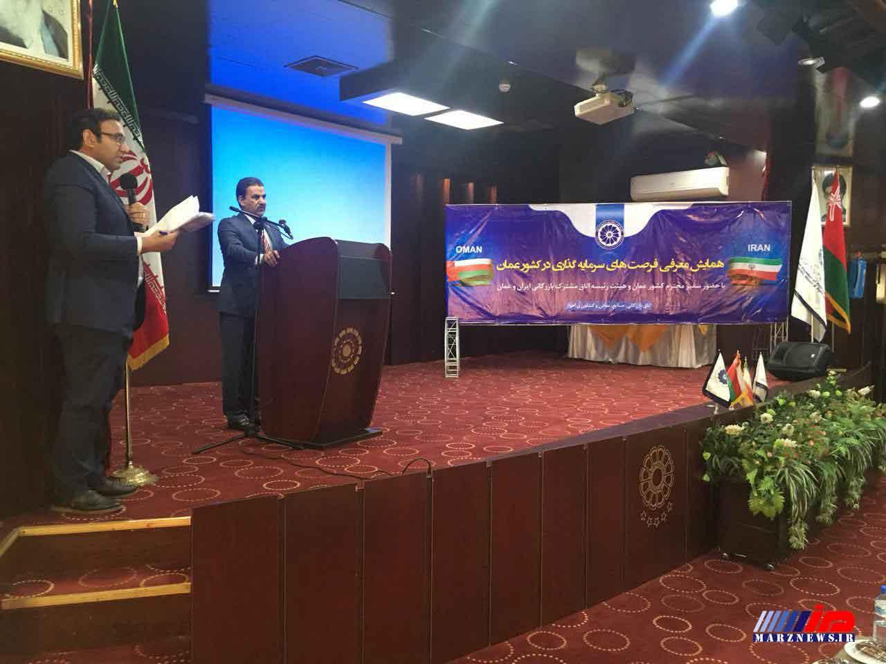 ویزای بلندمدت عمان برای برخی تجار ایرانی ؛ بزودی